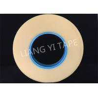 Quality Composite Yellow Transformer Insulation Tape With Non - Woven Fabric for sale
