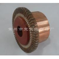 Quality DC Traction Motor ZQ-4 69 Segments Commutator For Industrial And Mining Traction Motor Car for sale