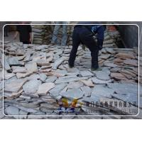 Quality China Slate Pavers for sale