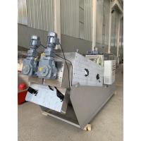 Buy cheap Fully Automatic Sludge Dewatering Screw Press For Municipal Solid Waste from wholesalers