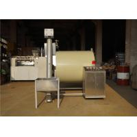China Industrial  Electric Roasting Machine Burnt Surface Avoid Fresh Color Favor on sale