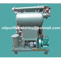 China Transformer Oil Purifier Insulation Oil Recycling Oil Filtration Plant on sale
