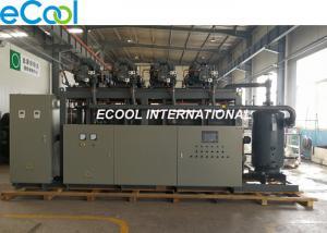 China 125HP Refrigeration Compressor Unit / Freezer Refrigeration Machine/ Cold Storage Equipment on sale