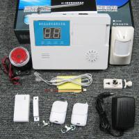 Quality LCD-based Home Alarm System wireless With Keypad  for sale