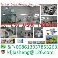 Buy cheap Toilet Soap Production Line,Toilet Soap Finishing Line, Soap Making Machine from wholesalers