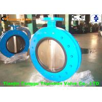 Quality Double Flange U Type Butterfly Valve Worm Gear Operated Butterfly Valve for sale