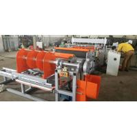 Quality 1.6mm-2.8mm full automatic Building Material Brick Force Wire Mesh Welding Machine for sale