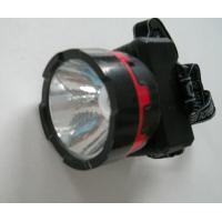 Buy cheap Most Power Rechargeable LED head flashlight from wholesalers