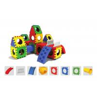 Buy cheap 1130 mm Kids Outdoor Plastic Play Equipment Cubic Toys With Climbers from wholesalers