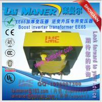 Quality Boost inverter transformer EE65 EE70 EE75 EE85 EC44-laimaner-LME for sale