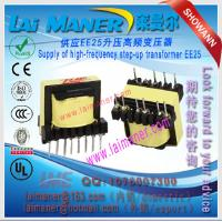 Quality Sales of the high-frequency transformer EE25 size-laimaner-LME for sale