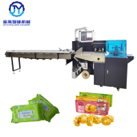 Quality Reciprocating Pillow Packaging Machine For Cookies, customized for sale
