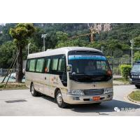 Buy cheap 10-18 Seats Tourist Isuzu Coaster Mini Bus Luggage City Transportation from wholesalers