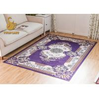 Quality Contemporary Persian Rugs Bedroom , Persian Style Area Rugs No Static for sale