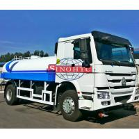 Quality 3000 Gallon Water Tanker Truck HOWO 4x2 Driving Type Water Sprinkler Truck for sale