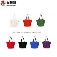 Quality Handheld Canvas Non Woven Reusable Bags Rainbow Series Drawstring For Shopping Gifts for sale