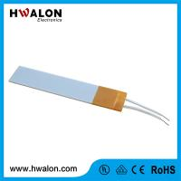 Quality Hair Straightener Metal Ceramic Heater , MCH Heating Element Custom Size for sale