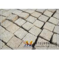 Quality Yellow Granite Paving Stone for sale