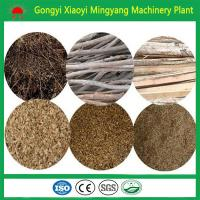 Buy CE Approved High quality factory direct sale hammer mill wood sawdust coconut at wholesale prices
