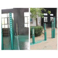 Quality High Pressure Deep Well Water Pump , Borehole Submersible Pump Deep Well Large Capacity for sale