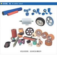 Best Silicon rubber roller, wheel wholesale