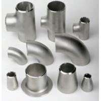 Quality astm a403 wp316l wp316ti wp321 pipe fittings for sale