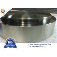 Quality Zirconium Zr702 Sputtering Targets Diameter 140mm/D60mm /57mm Iso 9001 Certificate for sale