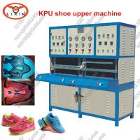 Best 2015 Best sale cpu sports shoes making machine wholesale
