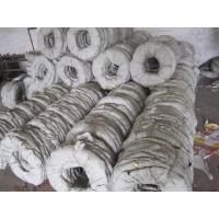 Quality Concertina Razor Barbed Wire Electric Galvanized Steel Garden Border Edging for sale