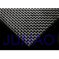 """Quality Aluminum 1/4"""" Cabinet Mesh Inserts, Mesh Cabinet Door InsertsWith Airflow for sale"""