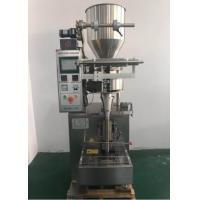 Quality Granule Back Seal Automatic Packing Machine Silver Color CE / ISO13485 for sale