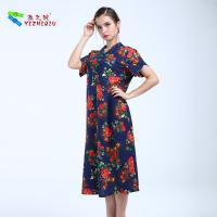 Buy YIZHIQIU Fitted Straight Line Flower Printing Dress at wholesale prices