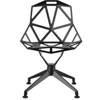 Quality Treated Aluminum Magis Modern Classic Office Chair One With 4 Star Base for sale