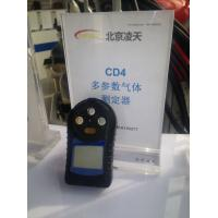Quality Explosion Proof Portable Multi Gas Detector , Safe Gas Detection Instruments for sale