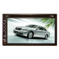 Quality 7.0 Dual DIN Car DVD Player (JSD-7704) for sale