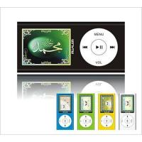 China Digital islamic  player on sale