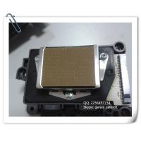 Quality Epson DX7 PrintHead With High Resolution For Digital Printer A-Starjet for sale