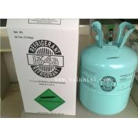 Buy Refrigerant Gas High Quality R134a, High Purity R134a at wholesale prices