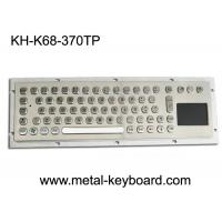 Best Water Proof Industrial Computer Keyboard / Metal SS Panel Mount Keyboard with Touchpad wholesale