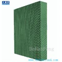 Quality Asia Biggest Manufacturer air conditioner/Evaporate cooling pad/evaporate air cooler cooli for sale