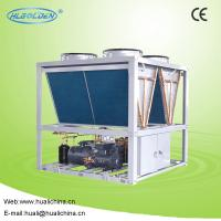 Quality Low Temp Commercial Chiller Units Hot Water Source Scroll for Swimming Pool for sale