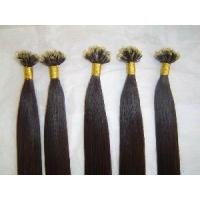 Buy Real Human Hair Extension at wholesale prices