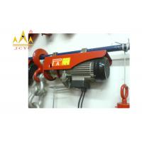 China Fast Type Mini Electric Wire Rope Hoist With Emergency Stop Switch on sale