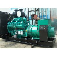 Quality Wholesale generator  300kw diesel generator set with Cummins engine  hot sale for sale