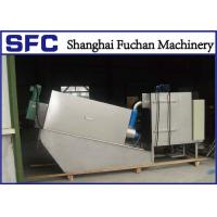 Quality Multi Disc Screw Filter Press Sludge Thickening Machine For Sewage Treatment for sale