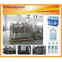 China Drinking Water Bottle Filling Machine / Water Capping Plant With Gravity Bottling System on sale