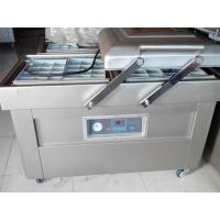 Quality DZ(Q)500-2SB double chamber food vacuum packaging machine for sale