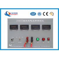 Buy Plug Cord Voltage Drop Test Equipment High Efficiency For Long Term Full Load Operation at wholesale prices