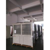 Quality 100kw High Efficiency Private Swimming Pool Heat Pump CE ISO CCC UKAS for sale