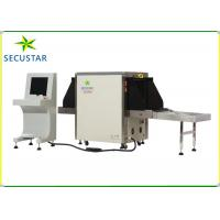 China Intelligent Conveyor X Ray Parcel Scanner Auto Scan For Hotel / Mall /  Bank on sale